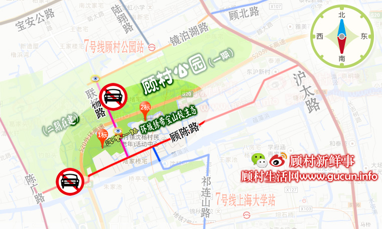 清新大草坪路线图